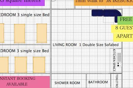 NEW OpenLARGE MAX 8PPL 2BR 1MIN WALK IKEBUKURO STA - Apartment
