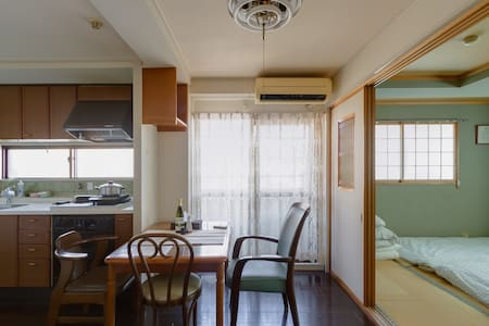 FREE Additional Fee☆Osaka Castle 2 minute JR☆3room - Miyakojima-ku, Ōsaka-shi