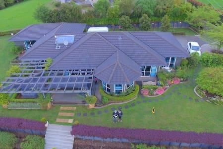 Delux  Twin Single -Waitomo Orchard Estate B&B - Otorohanga - Oda + Kahvaltı