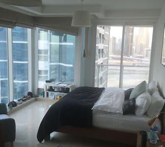 Spacious Luxury Apartment in hotel - Dubaj - Apartament