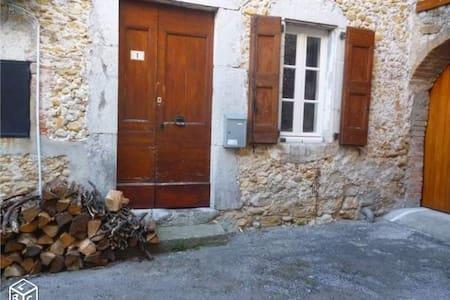 Maison de village de charme et au calme - Massillargues-Attuech