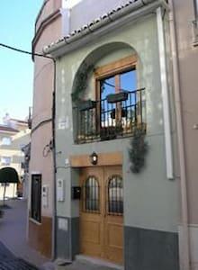 Casita Verde Miramar - Huis
