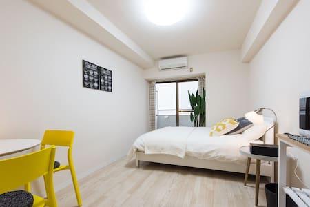 Cozy Room Nakameguro/Pocket wifi - Meguro-ku - Apartment