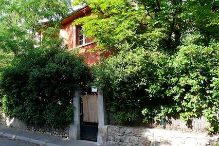 Villa,15 mn walk from Aix centre! ! - Aix-en-Provence - Villa