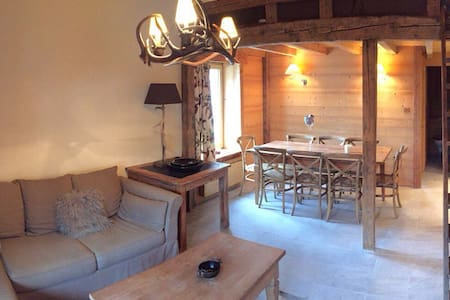 Charming & Cozy flat #welovemegeve