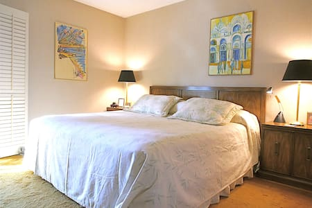 Upper SF Bay Area central to Napa! - Bed & Breakfast
