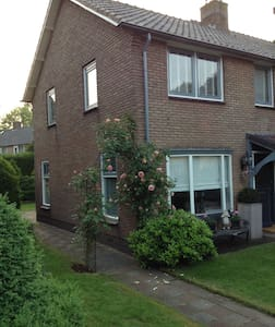 Family house near Amsterdam - House