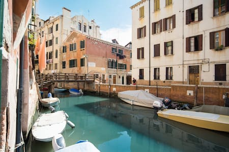 Venice small canal