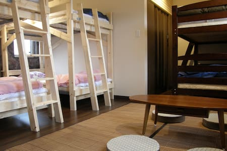"""GuestHouse Freedom""""It has business licence hostel"""" - Hus"""