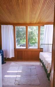 The Sunroom - Saint Paul - House