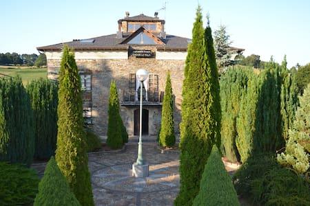 Apartamentos rurales para soñar - San Martín de Oscos - Apartamento
