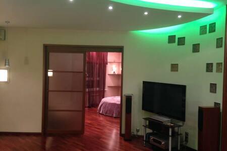 Апартаменты в челябинске - Wohnung