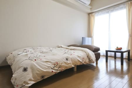 Near SHINAGAWA STATION! 30 seconds. - Appartement