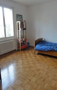 Room in Prilly - Appartement