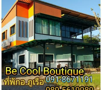Becool  Boutique @Phurua - House