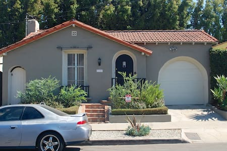Adorable 2-bedroom! New Listing
