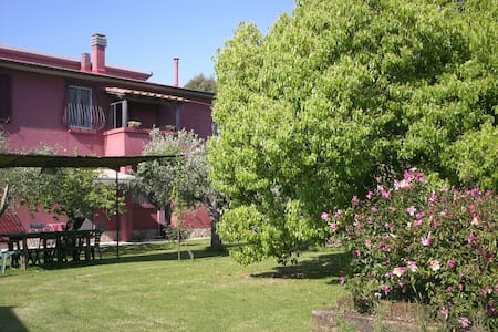 Agriturismo Il Giardino, Appart. - Bed & Breakfast