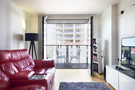 Wembley Stadium Or Arena Apartment - Flat