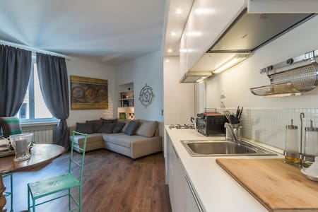 a decorated apartment al Balòn  - Turin - Appartement