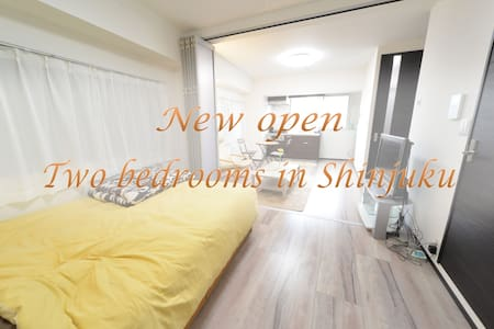 Shinjuku 9min by train Wifi  stylish room, Ogikubo - Suginami-ku - Appartamento