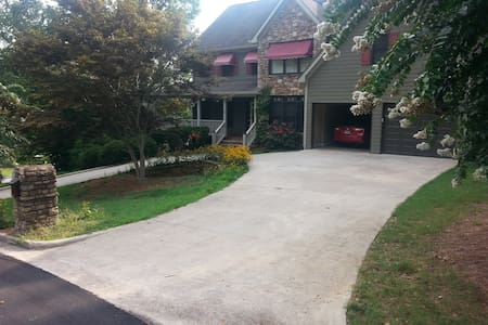 B & B in home w/large deck & porch (Lake Lanier) - Gainesville - Bed & Breakfast