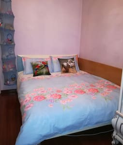 cozy lovely double bed room close to eveything - Beijing - Apartamento