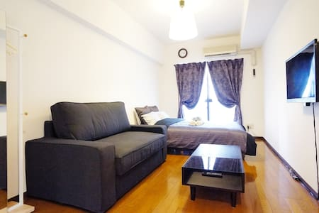 FREE WIFI@front of Umeda & JR-Osaka - Appartement