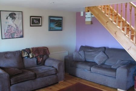Ninorc house in beautiful Bantry - Cork - House
