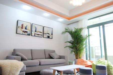 [薄荷]北外滩豪华江景房4房200平 4BR big house@中央空调 - Appartamento