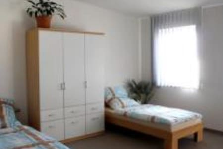 For 1-3 person near Frankfurt Messe - Dietzenbach - Wohnung