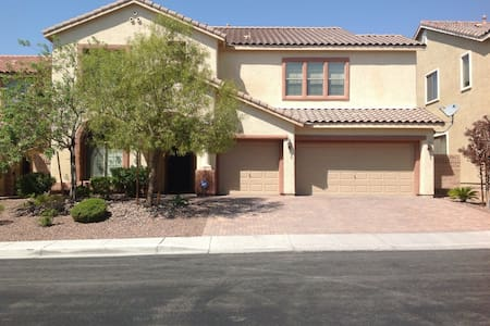 Spacious beautiful 3,395 sq ft home - North Las Vegas - Haus
