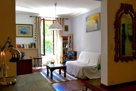 Apart and garden 5 min from Paris - Appartamento