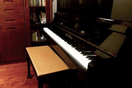 Valuable bedroom! 瘦西湖边带钢琴小清新住所 - Appartement
