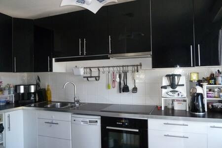 Appartement Chaleureux aux Poteries - Condominium