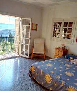 Habitación Andaluza - Maison