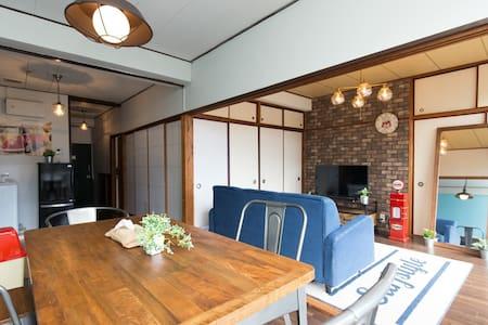 2 Bedroom Apt nrKatase-EnoshimaSTA Sea&Beach WiFi - Apartment