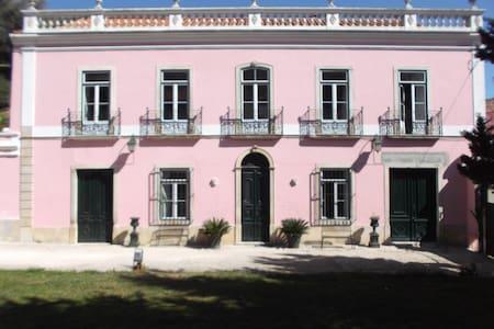 Casa d'Arrozaria 2 quarto Campo - Santarém - Casa