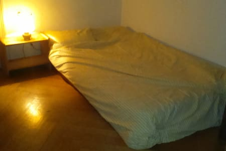 Double bed available beside centre