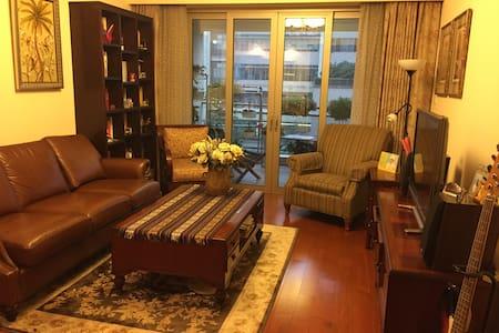 Sweet home near Century park/世纪公园公寓 - 上海 - Departamento