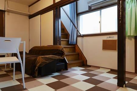 Room103 Ikebukuro is 5 min by train - Kita-ku - House