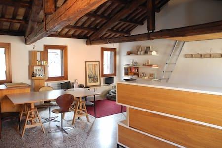 San Marco 1163 - Venezia - Loft