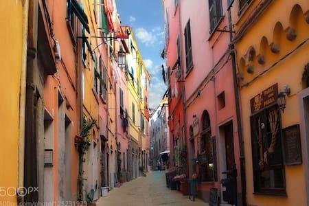 """""""Il carrugio"""" - Rapallo - Appartamento"""