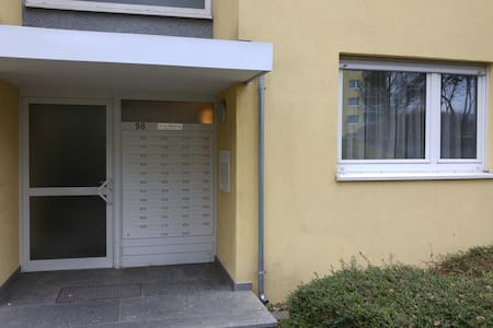 Cozy lift apartment with stadium - Konstanz - Lejlighed