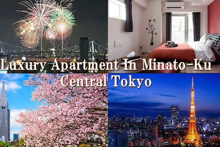 Great Location-Roppongi Shinagawa2 Wi-FI - Apartment