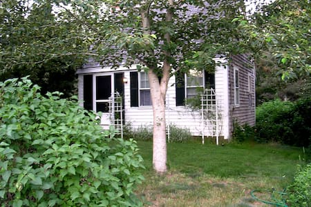 Classic Cape Cod Captain's Cottage - Yarmouth - 獨棟