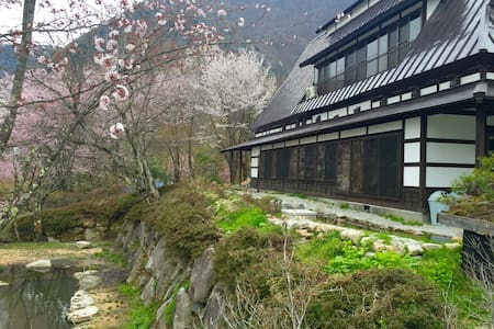 Hot spring spa & Large private room - Ōmachi-shi - House