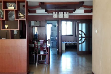 旅途温馨中式家,1号6号线,301医院,西客站,豪华装修阳光大宅可做饭 - Pequim - Apartamento