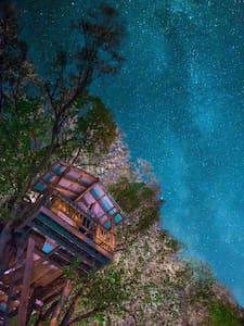 Treehouse - Casa na árvore