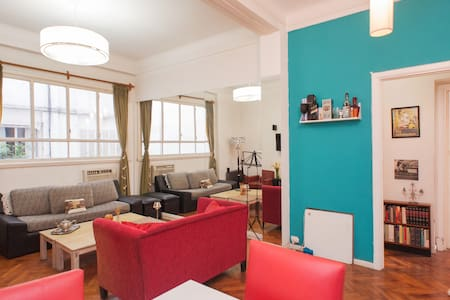 Wonderfull Barrio Norte - Buenos Aires - Apartment