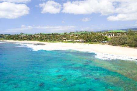 Poipu Beach 3 bed 2 bath Ocean View - Koloa - Wohnung